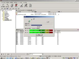 CD2WAV32 Shot