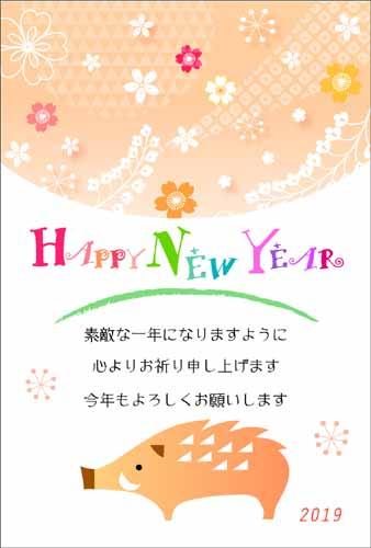 年賀状テンプレート 赤ずきんちゃんのかわいい年賀状shot3