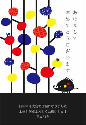 年賀状テンプレート SOZAI GOOD shot2