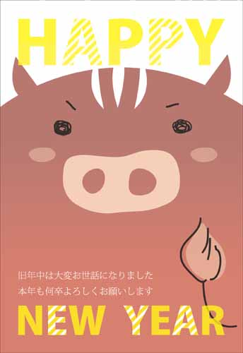年賀状テンプレート SOZAI GOOD shot4
