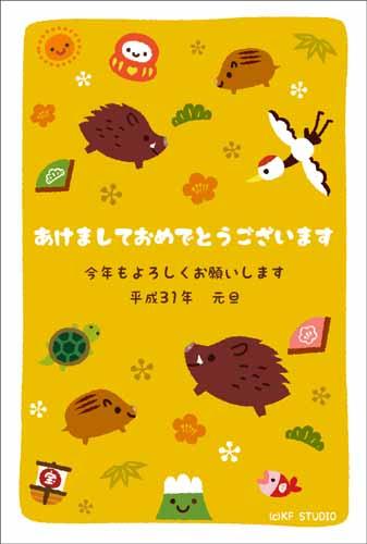 年賀状テンプレート KF STUDIO shot3
