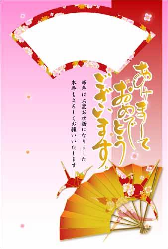 年賀状写真フレーム フォト年賀状桜屋 shot4