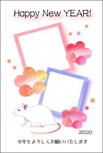 年賀状写真フレーム 赤ずきんちゃんのフォト年賀 shot1