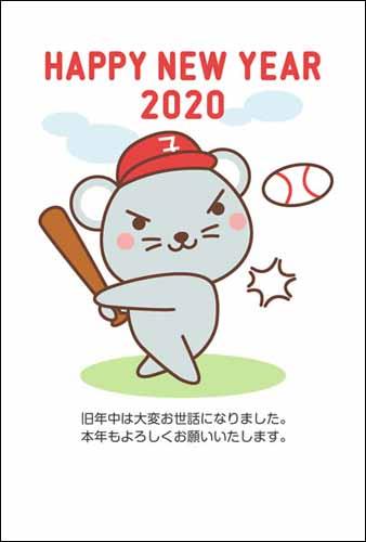 年賀状 2020 テンプレート