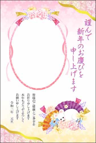 年賀状写真フレーム フォト年賀状桜屋 shot2