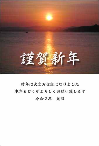 年賀状テンプレート 新春花色年賀状shot1