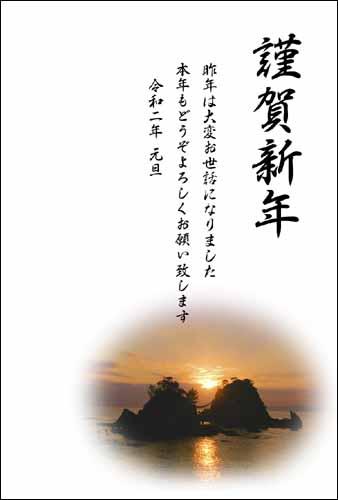 年賀状テンプレート 新春花色年賀状shot2