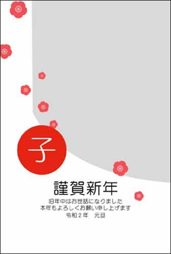年賀状写真フレーム 年賀状スープshot3