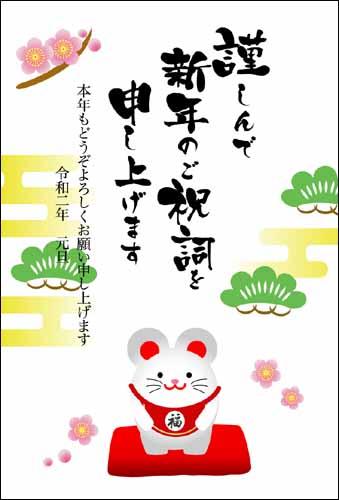 年賀状テンプレート スタジオヨッシーshot4