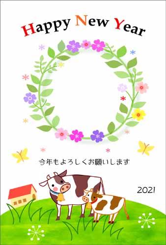 年賀状写真フレーム 赤ずきんちゃんのフォト年賀 shot2