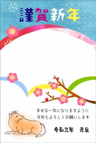 年賀状写真フレーム 赤ずきんちゃんのフォト年賀 shot3