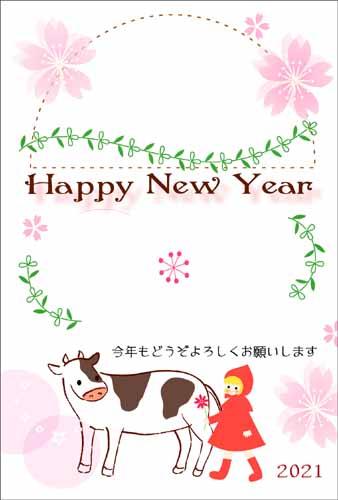 年賀状写真フレーム 赤ずきんちゃんのフォト年賀 shot4