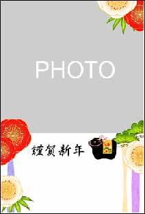 年賀状フォトフレーム Andante shot1