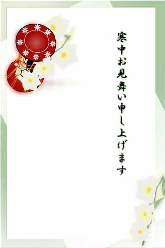 年賀状テンプレート Art.Kaede花通信 shot5
