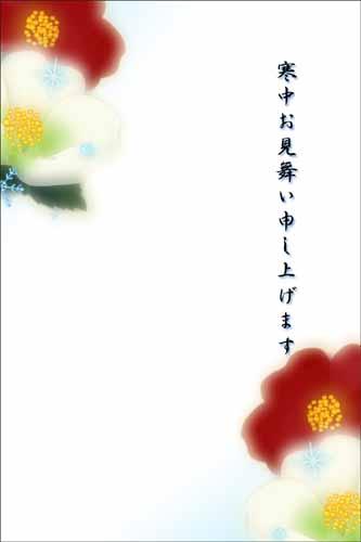 年賀状テンプレート Art.Kaede花通信 shot6