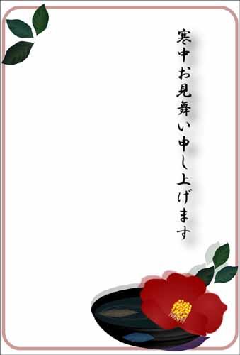 年賀状テンプレート Art.Kaede花通信 shot8