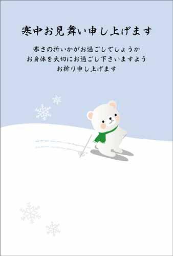 寒中見舞いテンプレート プリントわんパグ shot2