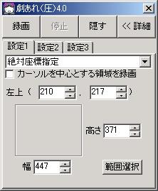 劇場版ディスプレイキャプチャーあれ Shot1