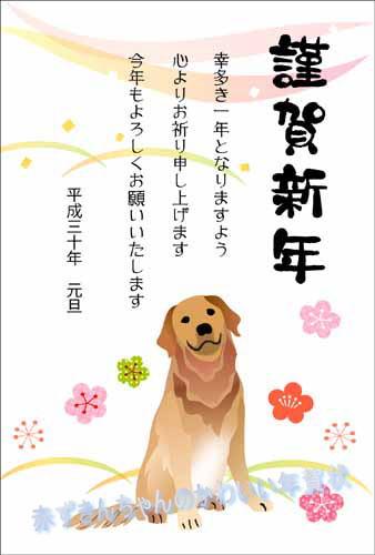 年賀状テンプレート 赤ずきんちゃんのかわいい年賀状shot2