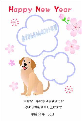 年賀状テンプレート 赤ずきんちゃんのフォト年賀 shot2