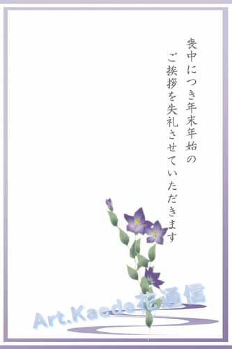 年賀状テンプレート Art.Kaede花通信 shot2